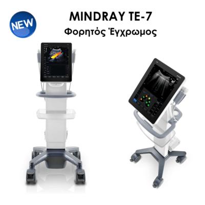 MindrayTE-7